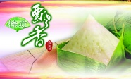 Link toPicture of the dragon boat festival rice dumplings