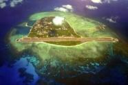 Link toPicture three shashi woody island, south china sea