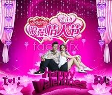 Link toPink 2.14 valentine pictures psd