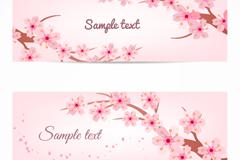 Link toPink cherry blossom banner vector