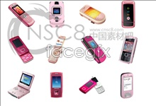 Link toPink cute mobile icons