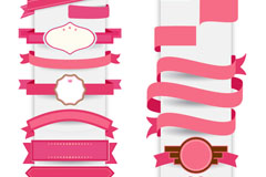 Link toPink paper ribbon tag vector