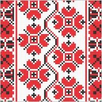 Link toPixel pattern 04 vector