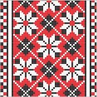 Link toPixel pattern 05 vector