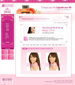 Link toPlastic surgery web page