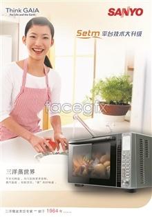 Link toPlatform technology for sanyo microwave oven psd stuff