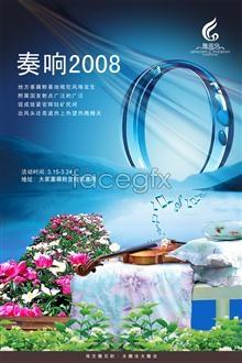 Link toPlay 2008 psd