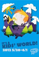 Link toPlay children's day vector