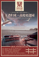 Link toPleasant villa real estate psd