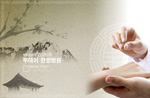 Link toPlum building with acupuncture and moxibustion psd