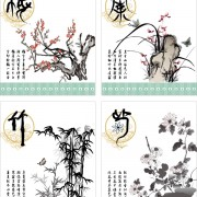 Link toPlum orchid bamboo and chrysanthemum china style vector free