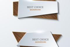Link toPolygon folding wood-grain banner vector