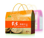 Link toPortable oatmeal packaging vector