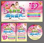 Link toPortrait of mother's day concert vector
