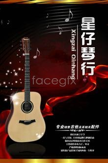 Link tofiles source company music sing psd Poster