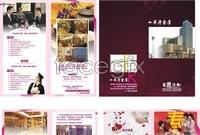 Link toPowder tones restaurant dm brochure picture