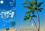 Link toPreference-hot summer 1 psd