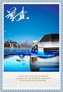 Link tofiles source psd poster advertising cars Premier
