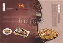 Link toPrime restaurant menu psd