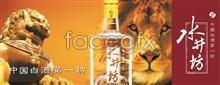 Link topsd shuijingfang ads Print