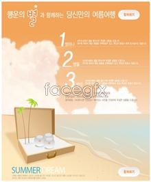 Link toPrint advertising poster design of blue sky and white clouds psd