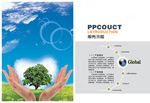 Link toProducts services process brochure psd