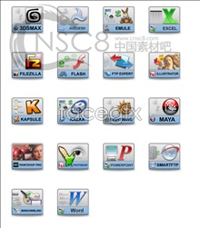 Link toProgram-box software icon