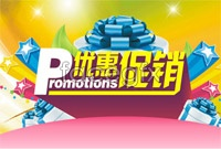 Link toPromotion poster cdr vector graphics