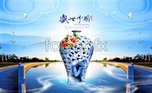 Link toProsperous chinese blue and white porcelain psd