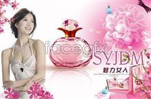 Link toPsd charming woman perfume ads