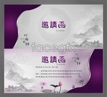 Link toPsd chinese style invitation design