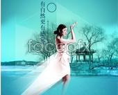 Link toPsd creative beauty of natural feel