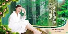 Link toPsd fillinger flooring ads natural wood is a good brand-name flooring