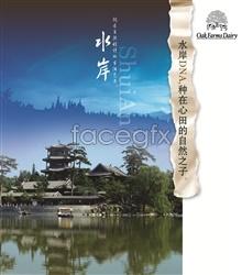 Link toPsd idyllic waterfront lake advertising