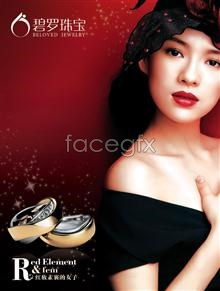 Link toPsd jewelry advertisement template