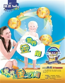 Link toPsd mercy colostrum milk powder