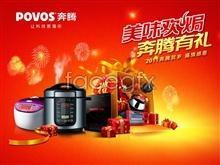 Link toads promotional appliances pentium Psd