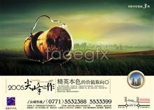 Link toPsd real estate advertising template la garden