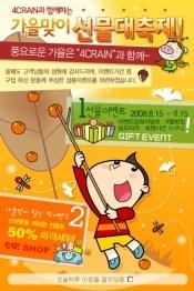 Link toPsd web cartoon advertising design
