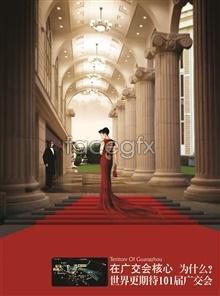 Link toPsd world fair red carpet footage