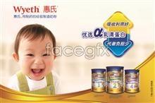 Link toPsd wyeth infant milk powder advertisement