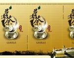 Link toPuer tea packaging psd