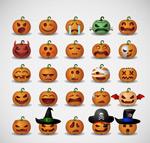 Link toPumpkin emoticons vector