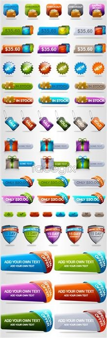 Purchase theme button psd