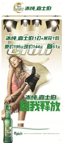 Link topsd design product creative carlsberg beer ice guitar music Pure