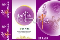 Link toPurple moon cake packaging box vector