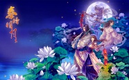 Link toQin moon picture download