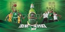 Link toQingdao beer commercials psd templates