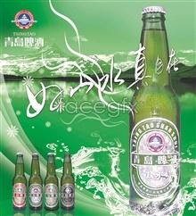 Link toQingdao beer landscape design psd