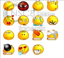 Qq emoticon